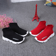 New Fashionable Style Knitting Wool Elastic Baby Sneakers Boys Causal Shoes