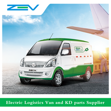 China hot sale modle 4m mini pure electric cargo van for city logistics