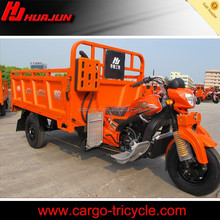 Best hot selling heavy duty useful tri wheel motorcycle in china 3 wheel bike for adult triciclos adultos