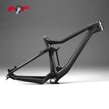 Strong 29ER boost full suspension carbon frame mountain carbon bike frame MTB bicycle frame 29 boost thru axle 148*12