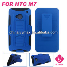 dustpoof phone cases for HTC one M7