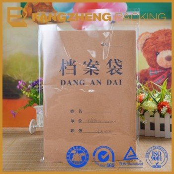 alibaba China manufacturing cheapManufacturing clear OPP polybag