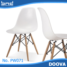 Shell side chair white plastic bistro chair without arm