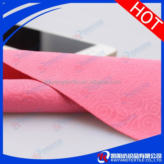 straight cut microfiber cleaning cloth pink cloud fabric
