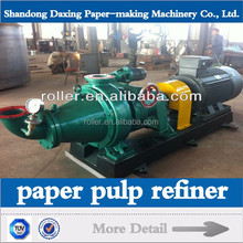paper pulp refine of paper mill used ZPM series double disc refiner
