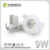 Cutout 83mm,Ra92 2700K/3000K/4000K dimmable led downlight IP44 pass CE &Rohs &NEMKO