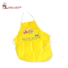 high quality New aprons for men
