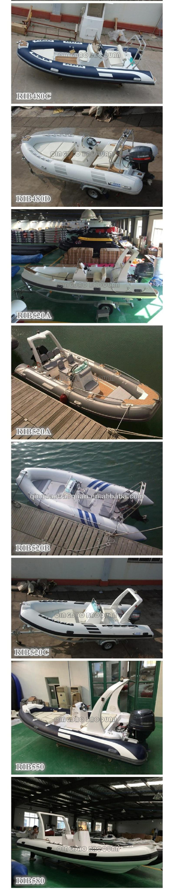 17ft rib boat inflatable boat RIB520A with CE