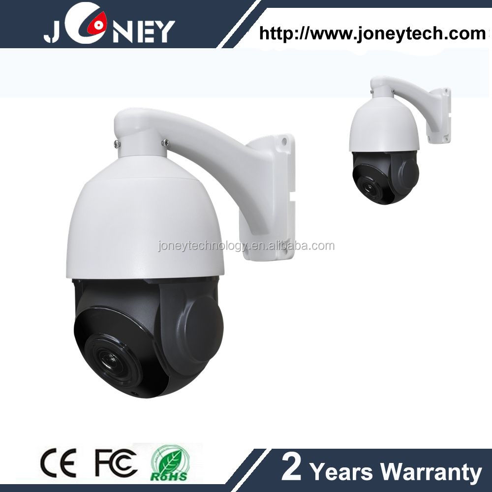 18X optical zoom CCTV full HD 960 IR High Speed dome IP Camera indoor/outdoor high speed dome IP PTZ hd mini camera ,onvif