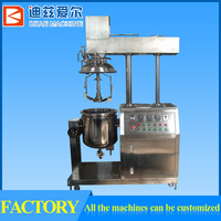 shoe cream making machine, shoe cream emulsion machine, shoe cream processing plant