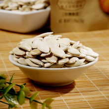 Sell Chinese large package salt roasted white pumpkin seed in shell