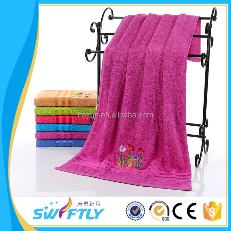 Cotton Jacquard Velvet Towel with Embroidery Logo
