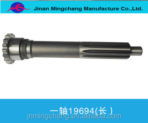 Howo parts Output Shaft with long-durable in Auto Chassis Parts