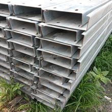 galvanized steel c channel dimensions!ms c channel standard sizes