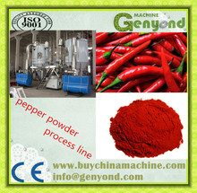 small industrial chili pepper powder making machine/chili pepper powder processing equipment