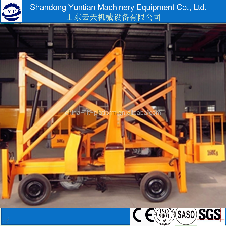 hydraulic small boom lifts/good sale electric skylift for sale