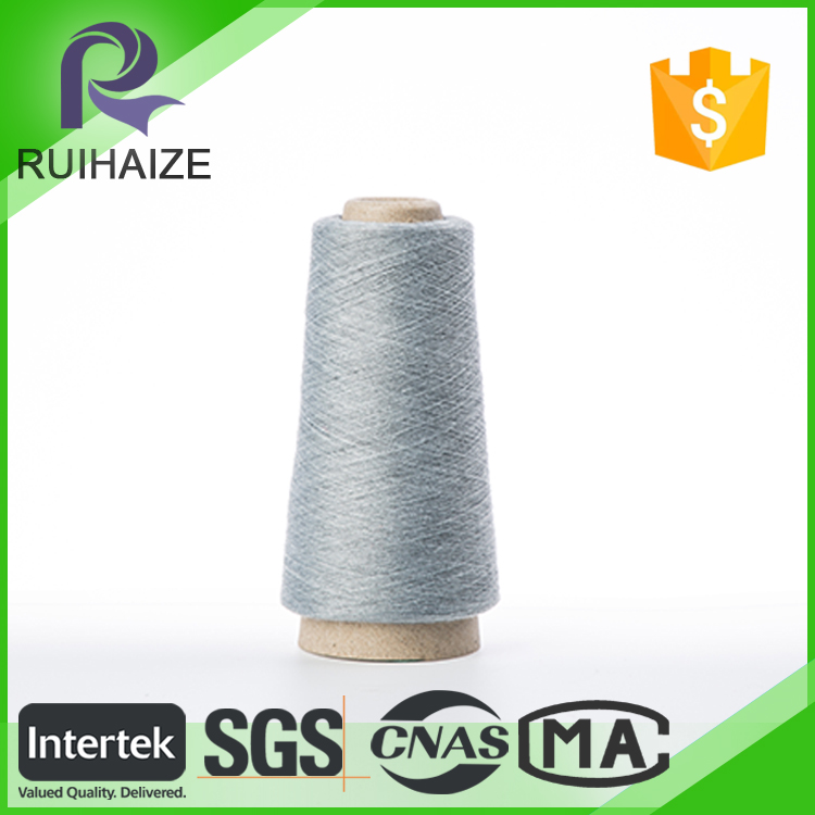 Textile Yarn Kid Mohair Wool Yarn for Weaving