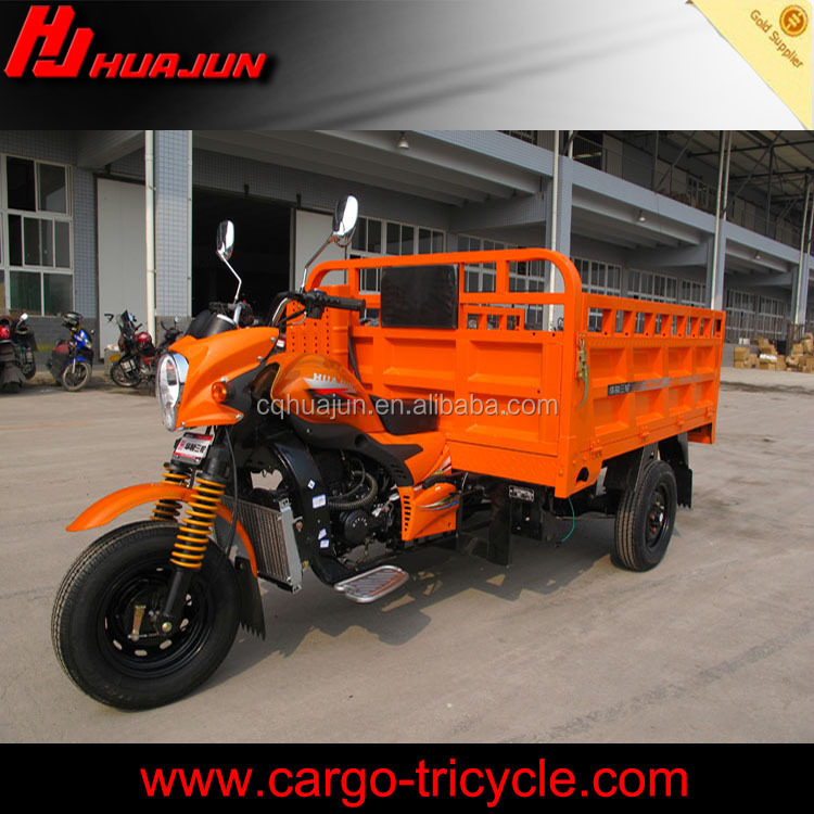 Three wheel motorcycle 250cc/ 2 tons loading tricycle 3 wheeler for cargo