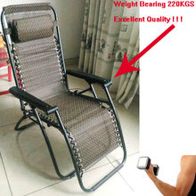 Free shipping Europe modern laying chair Bearing 220KGs Multi-function Relaxed laying chair