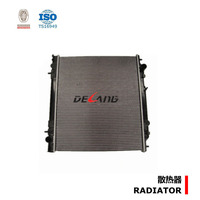 High performance Delang radiator mannufacturer for MITSUBISHI L400/SPACE GEAR/DELICA OE MR126103 (DL-B111)
