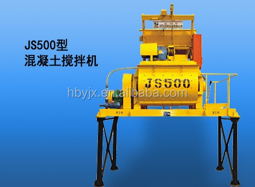 JS500 concrete mixer in ghana/electrical concrete mixer/concrete mixer 3m3