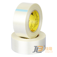 cross weave filament tape ,steel piping JLW-325,