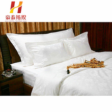 Hotel bed linen,cheap hotel bed linen,commercial bed linen