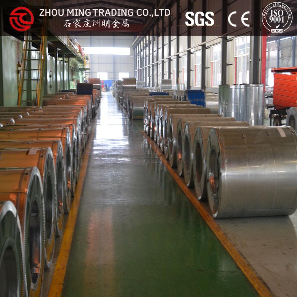Lamiera zincata prezzi in acciaio zincato bobina z275 for Prezzi di raccordo in acciaio