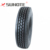 Best china 11r22.5 295 75r22.5 top 10 brand list truck tyre
