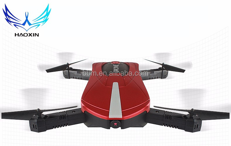 Christmas Gift WIFI FPV Selfie Drone JY018 Similar to JJRC H37