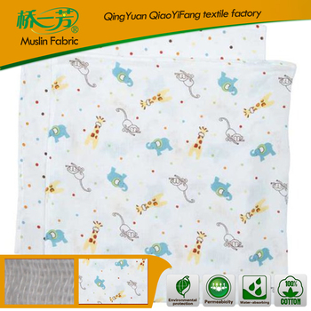 trading & supplier of china products adult muslin