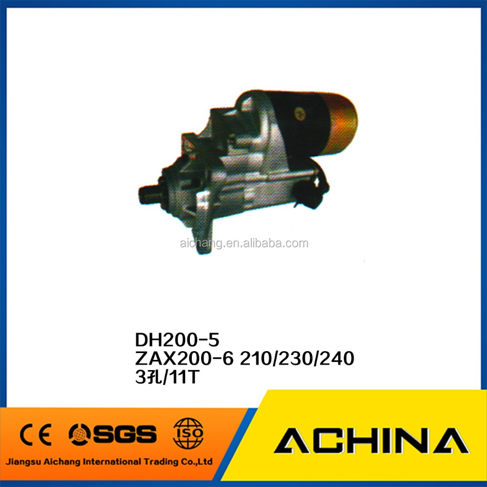 single-phase capacitor start induction electric motor SD-0623