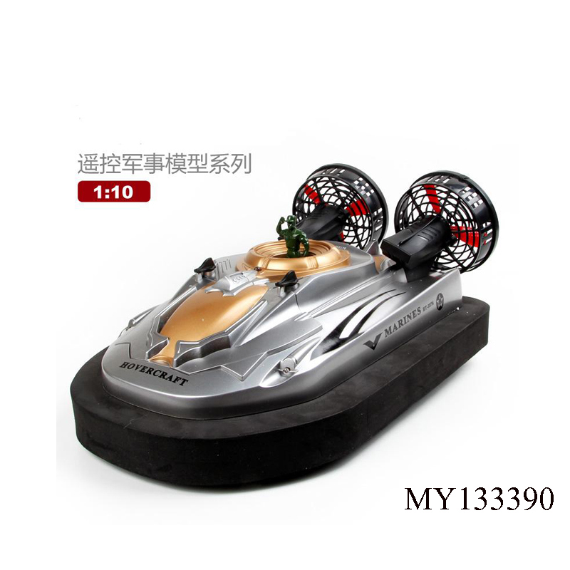 1:10 scale toy boat 4 channel 2.4 G R/C hovercraft