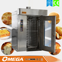 names for bakery equipment manufacturer in China with CE