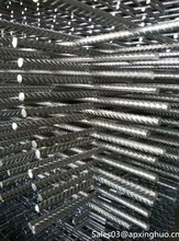 Brc Steel Fabric Steel Reinforcing Mesh for Concrete Foundations for Australia