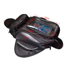 Motocycle Tank Bag Supplier hot sale on aliexpress