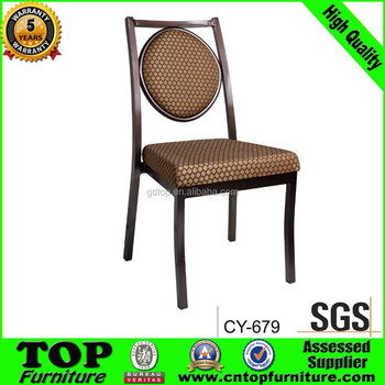 5 star hotel metal frame antique chairs