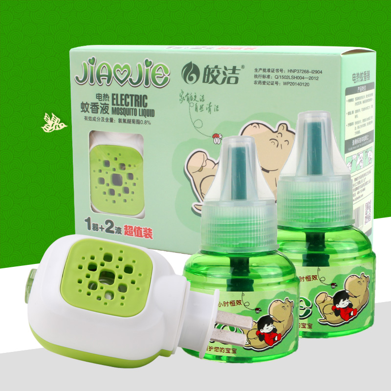 china electric mosquito killer