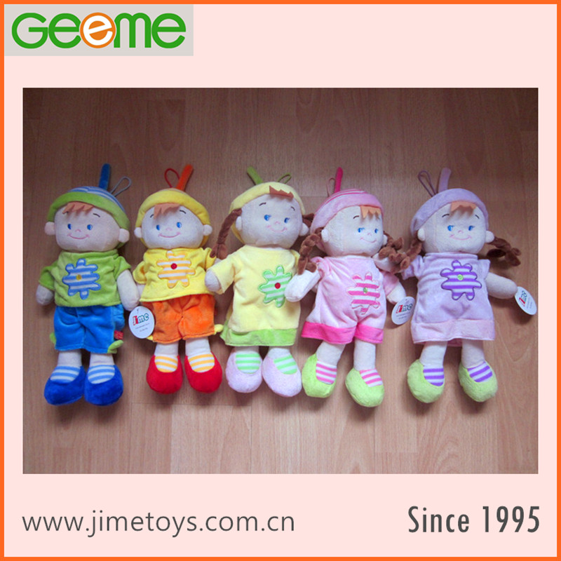 JM8831 30cm Plush Rag Boy and Girl Doll in 5 Colors