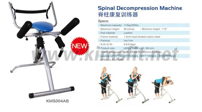 new back relief machine