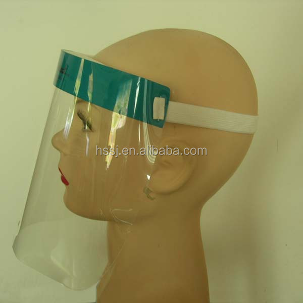 OEM MZ-5 medical face shield, cheap face mask, disposable face mask, dental protective face shield