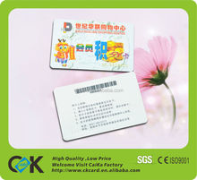 Custom Support Serial Number, Logo, Barcode Printing RFID card(free sample to test)