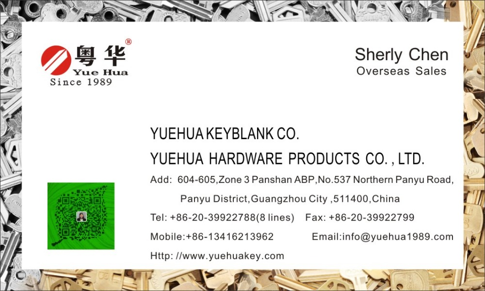 OEM YUEHUA aluminium door Key blank for key machine