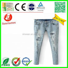Fashion New Style jeans manufacturer in lahore pakistan Factory