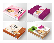 paper cardboard pie boxes