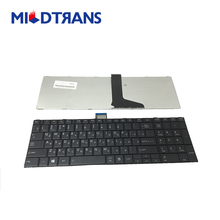 Laptop parts Keyboard for TOSHIBA L850 RU