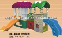 EXCELLENT QUALITY KID'S PLAYSET OUTDOOR (HB-13801)