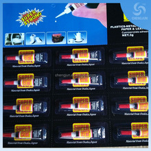 1.2g 2g or 3g 12pcs blister pack 502 Super Glue