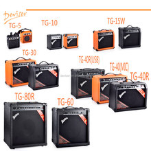 5W 10W 15W 20W 25W 30W 40W 60W 80W guitar amplifier