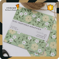 DIY flower pattern wrapper paper for small box decoration